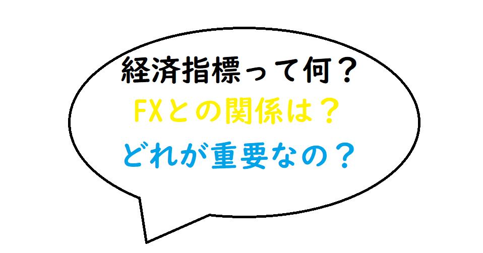 f:id:sin-a8:20181024192309p:plain