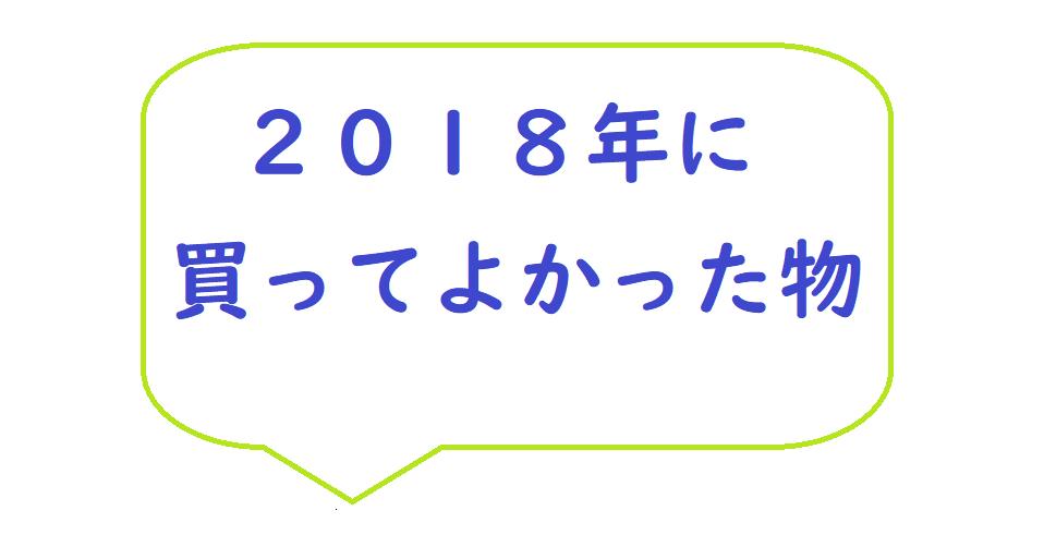 f:id:sin-a8:20190107204051p:plain