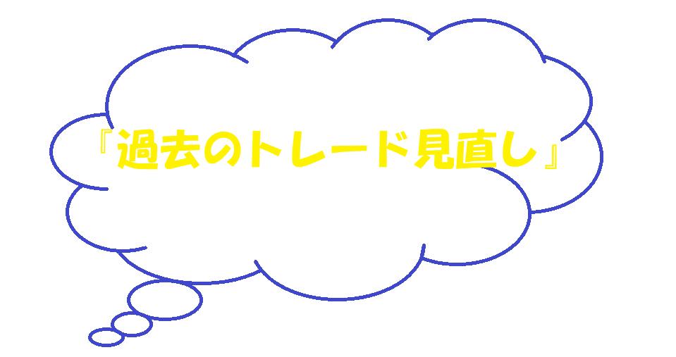 f:id:sin-a8:20190625224644p:plain