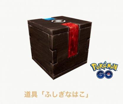 f:id:sin-jack-in-a-box:20181011060419j:plain