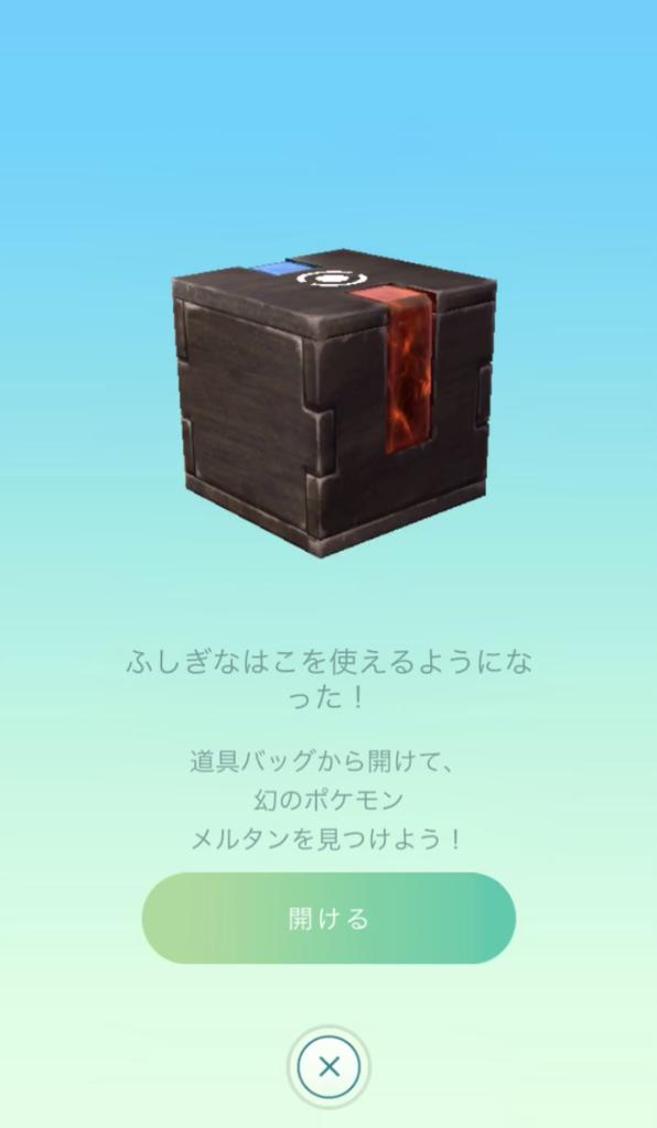 f:id:sin-jack-in-a-box:20181125191943p:plain
