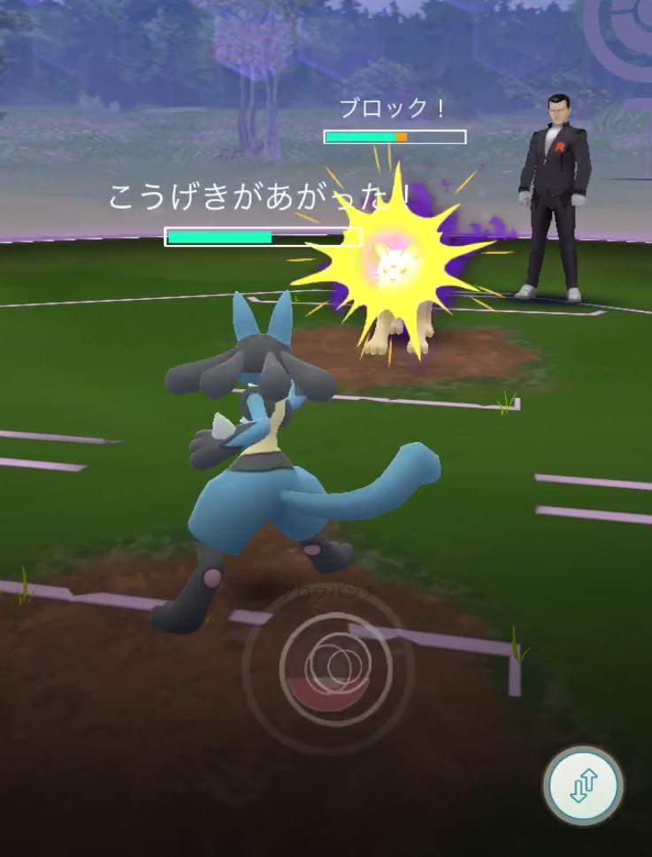 ポケモン go サカキ の ポケモン