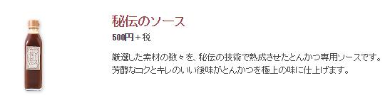 f:id:sin-misoji:20161110002135p:plain