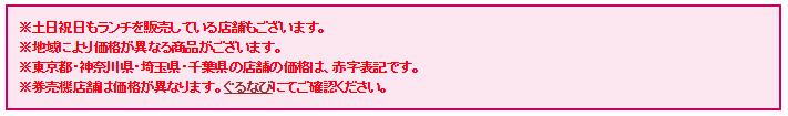 f:id:sin-misoji:20161110004815p:plain