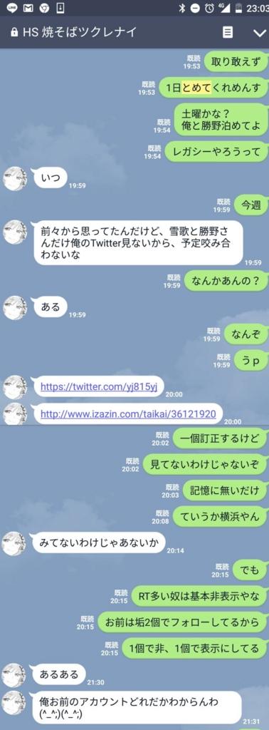 f:id:sin-misoji:20161122232016j:plain