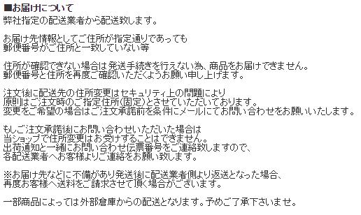 f:id:sin-misoji:20161206223301p:plain