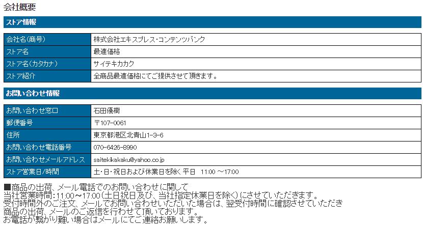 f:id:sin-misoji:20161206230925p:plain