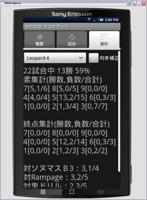 20110208014747