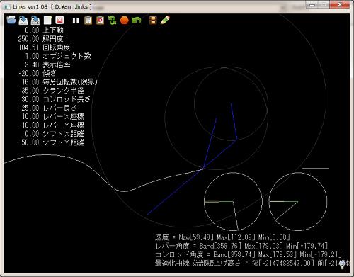 f:id:sin1_west:20140123012158p:image