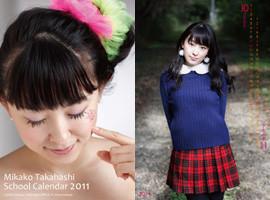 高橋美佳子の画像 p1_1