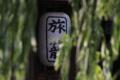 京都新聞写真コンテスト 町屋