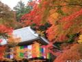 京都新聞写真コンテスト 永源寺