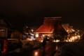 京都新聞写真コンテスト 美山夜雪