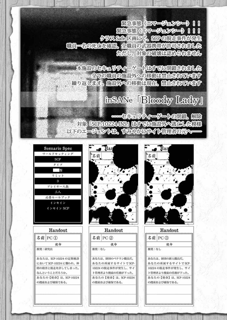 f:id:sin_gari:20161204100148j:plain