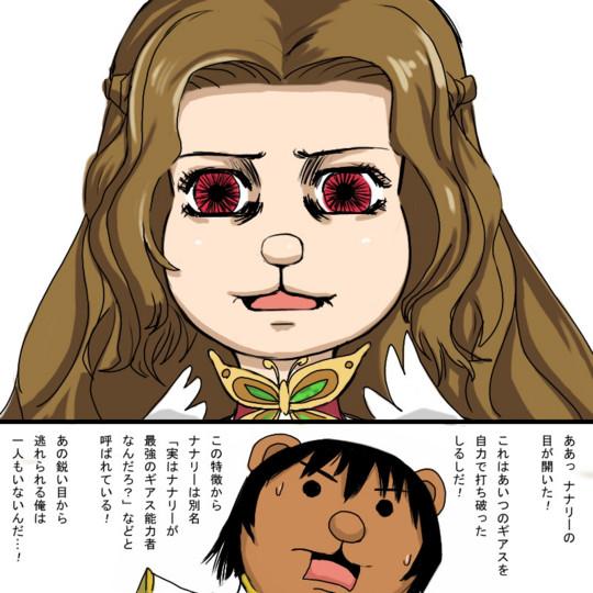f:id:sin_moriyama:20080922024301j:image