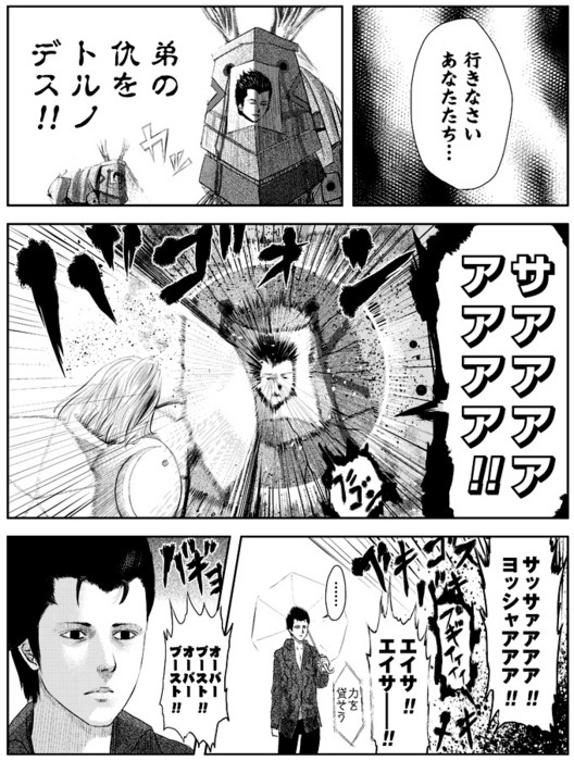 f:id:sin_moriyama:20110526125748j:image