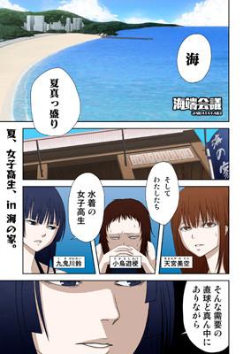 f:id:sin_moriyama:20110809031851j:image