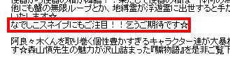 f:id:sin_moriyama:20111208022538j:image