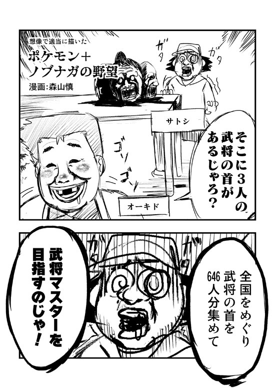 f:id:sin_moriyama:20111223171503j:image