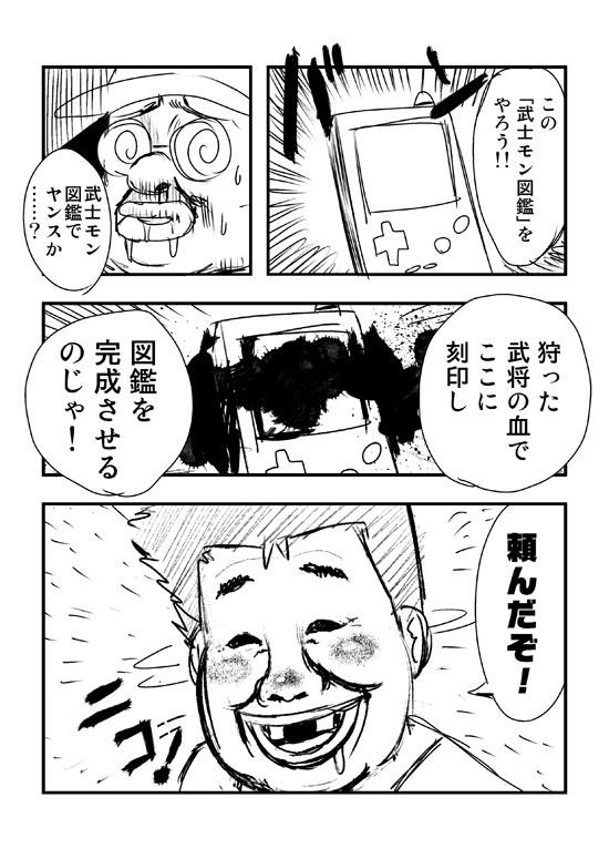 f:id:sin_moriyama:20111223171504j:image