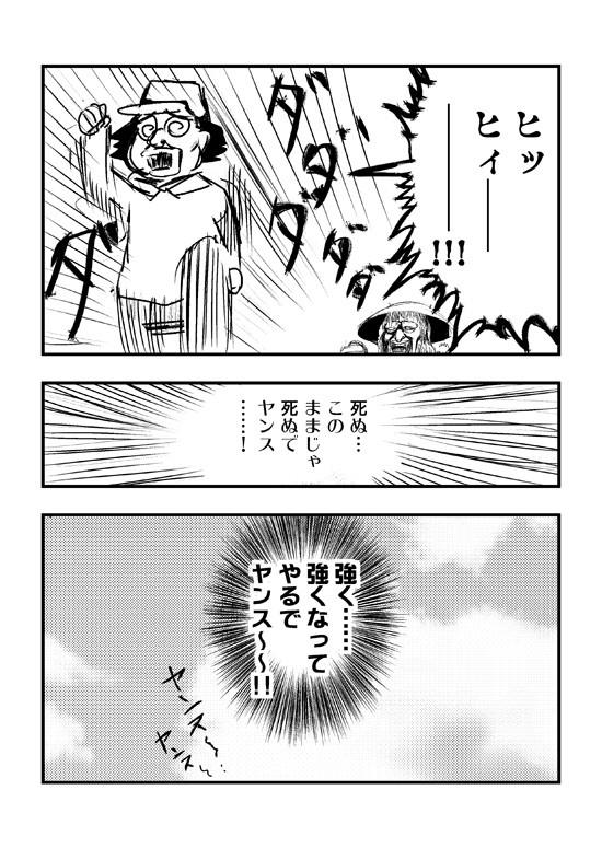 f:id:sin_moriyama:20111223171506j:image