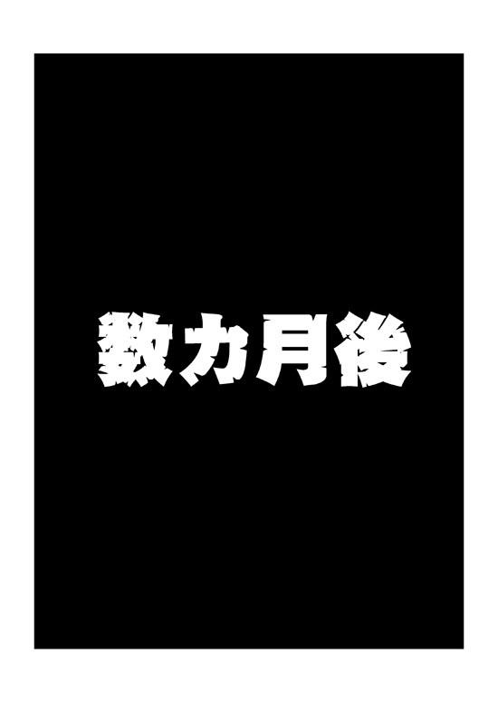 f:id:sin_moriyama:20111223171507j:image