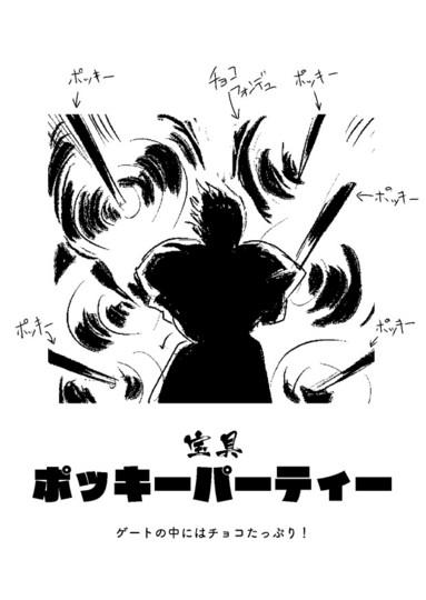 f:id:sin_moriyama:20111227115321j:image:w360