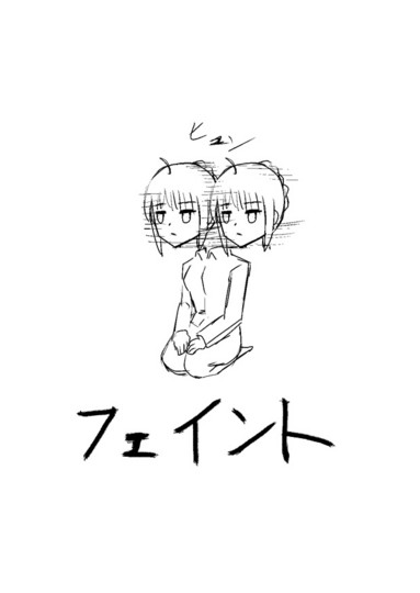 f:id:sin_moriyama:20111227115327j:image:w360