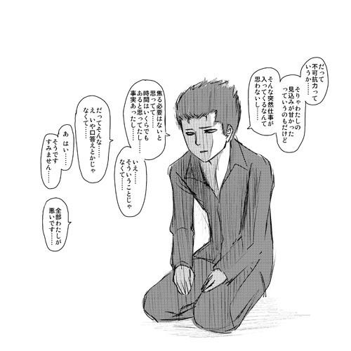 f:id:sin_moriyama:20120118234419j:image
