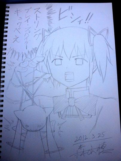 f:id:sin_moriyama:20120327030056j:image