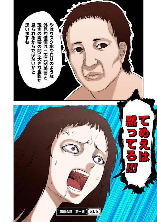 f:id:sin_moriyama:20120928170348j:image