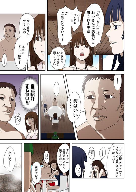 f:id:sin_moriyama:20120928170351j:image
