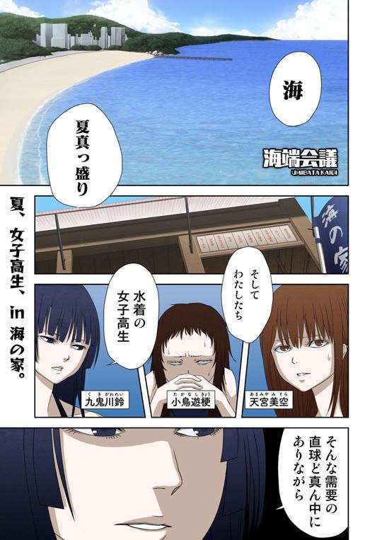 f:id:sin_moriyama:20120928170353j:image