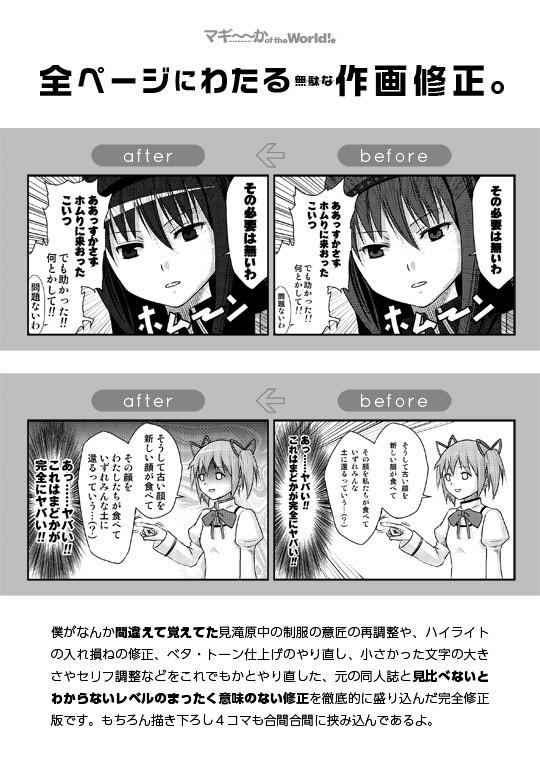 f:id:sin_moriyama:20121116203927j:image
