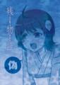f:id:sin_moriyama:20130208042145j:image:medium