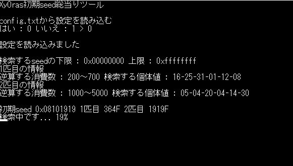 f:id:sina_poke:20170505162441p:plain