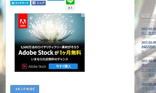 f:id:sinajirou:20170511081223p:plain