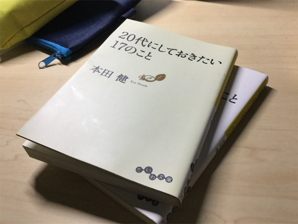 f:id:sinajirou:20170724221108j:image