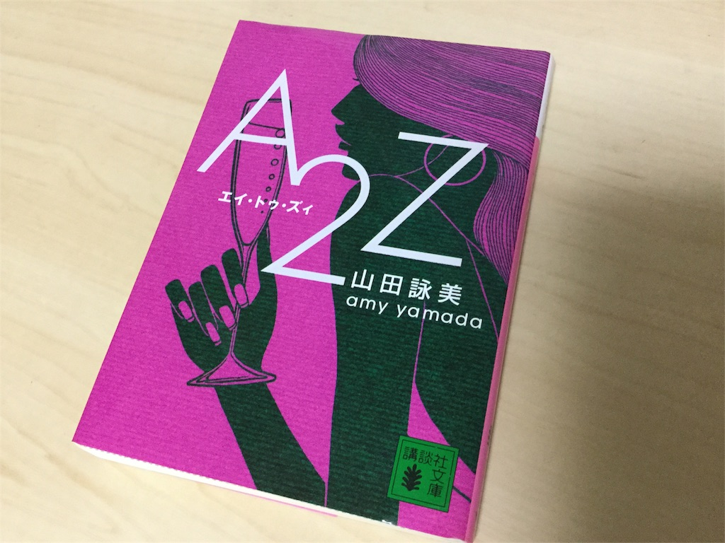 f:id:sinajirou:20171214082250j:image