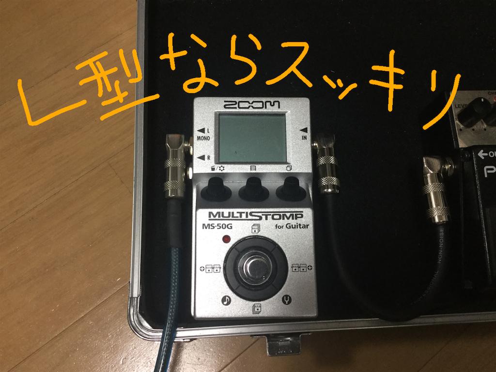 f:id:sinajirou:20180605224818p:image