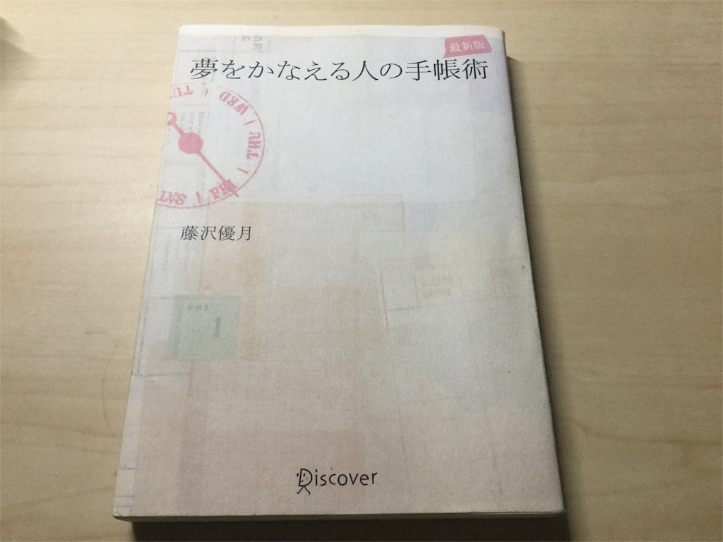 f:id:sinajirou:20180613224650j:image
