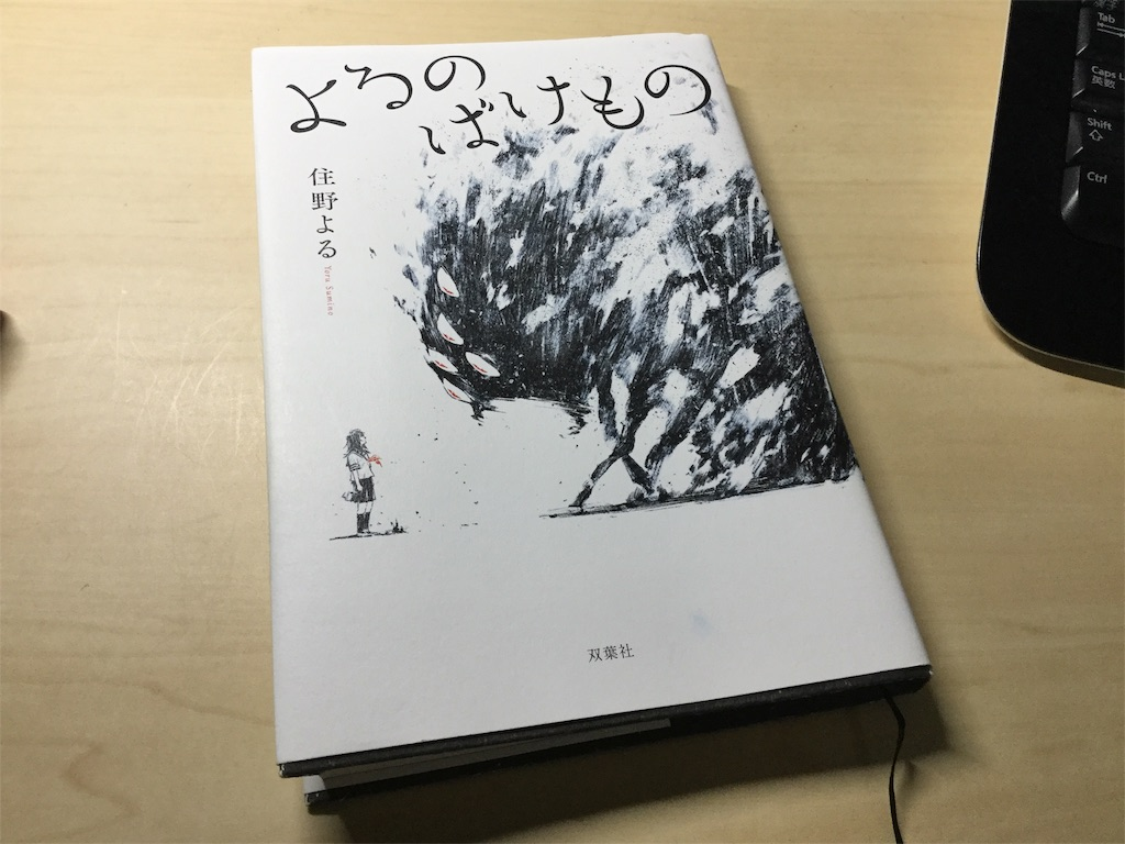 f:id:sinajirou:20181024110407j:image