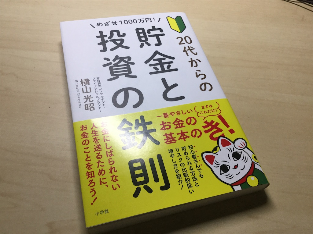 f:id:sinajirou:20181217035304j:image