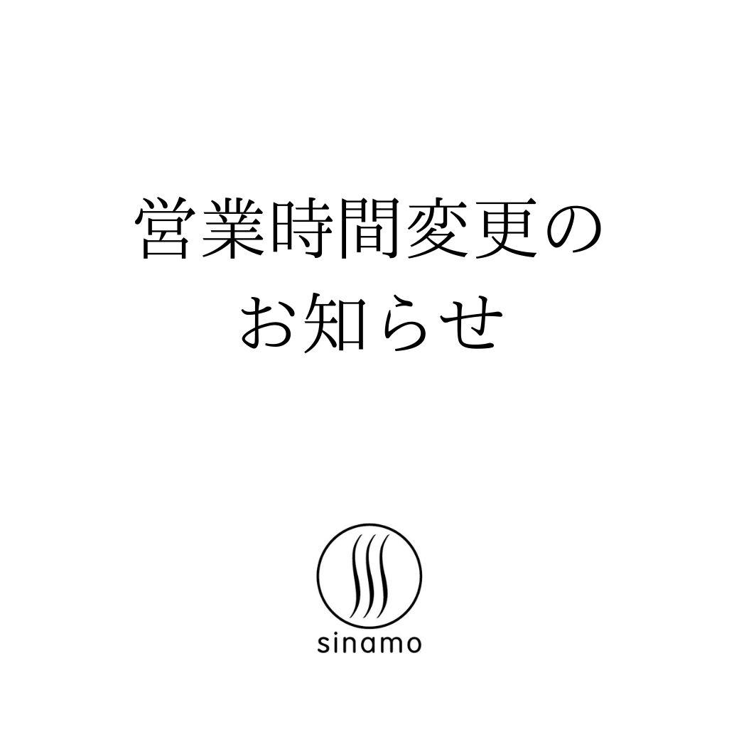 f:id:sinamoblog:20200415160537j:plain