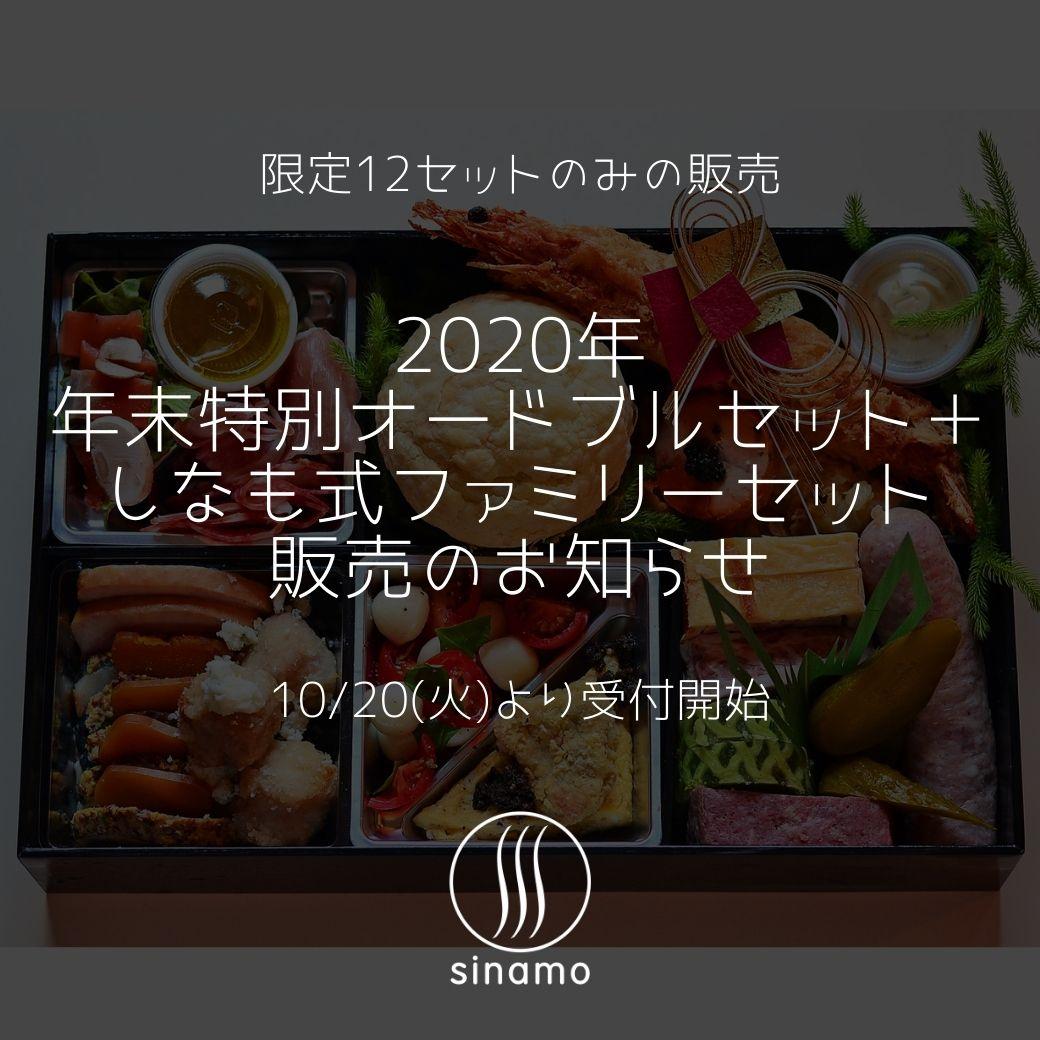 f:id:sinamoblog:20201020113818j:plain