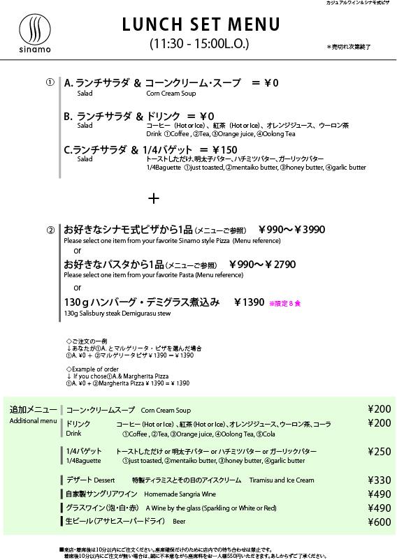 f:id:sinamoblog:20210609110126j:plain