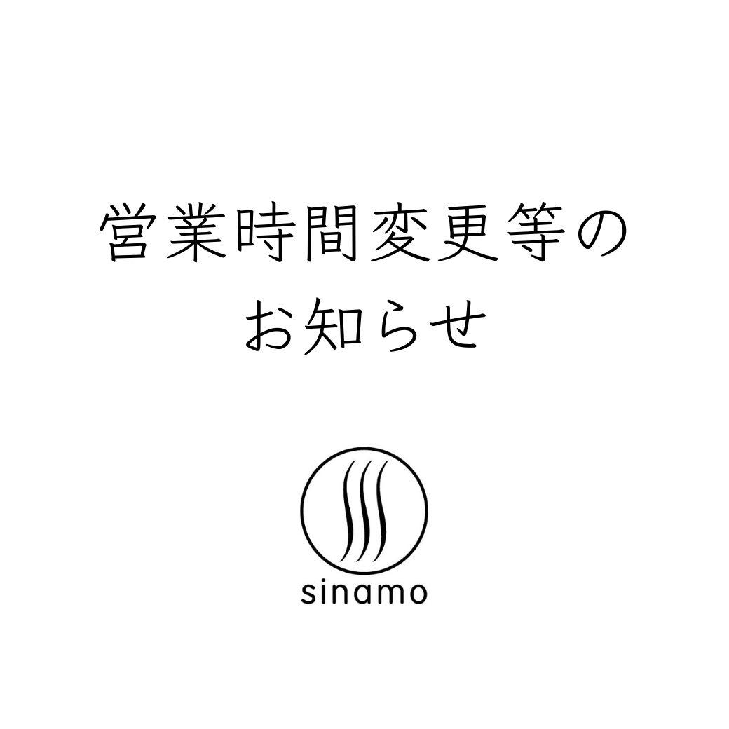 f:id:sinamoblog:20210621110421j:plain