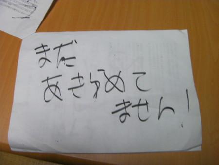 f:id:sinanomaru:20091120221933j:image
