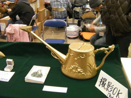f:id:sinanomaru:20100207140712j:image