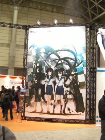f:id:sinanomaru:20100207151737j:image